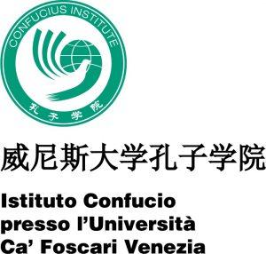 istituto confucio nuovo colore sin